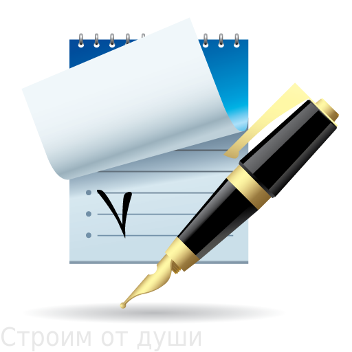 document-write-iconnn.png